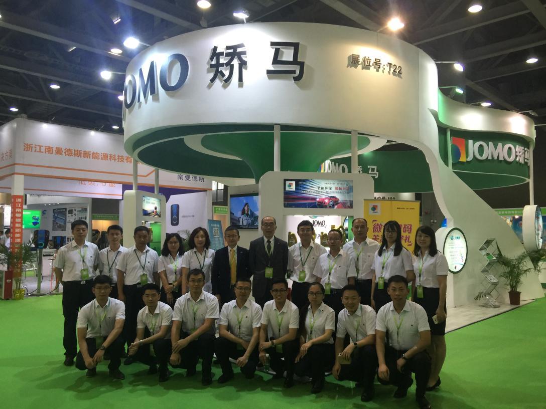 2016第九届润滑油展(广州)