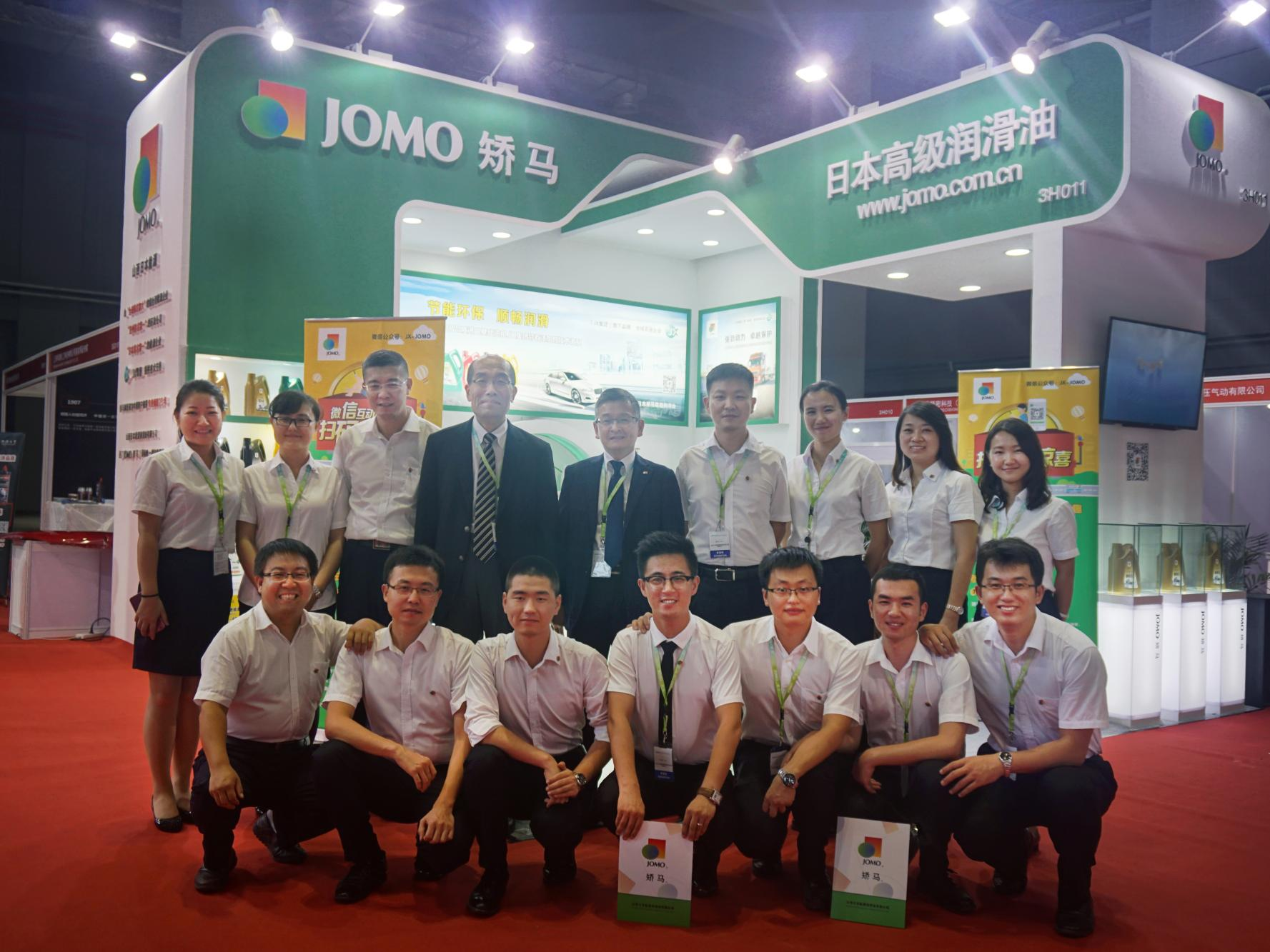 2016中国国际汽车商品交易会(上海)