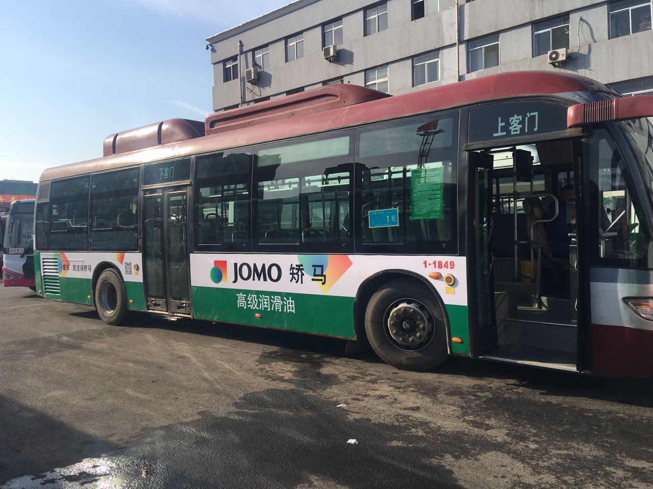 813路(太原·2016-2017年度)