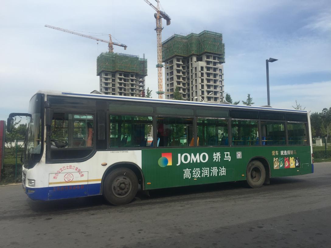 900路(西安·2016-2017年度)