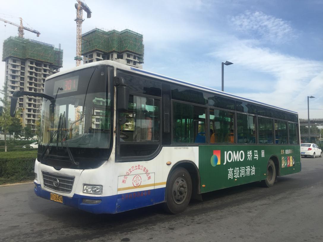 301路(西安·2016-2017年度)