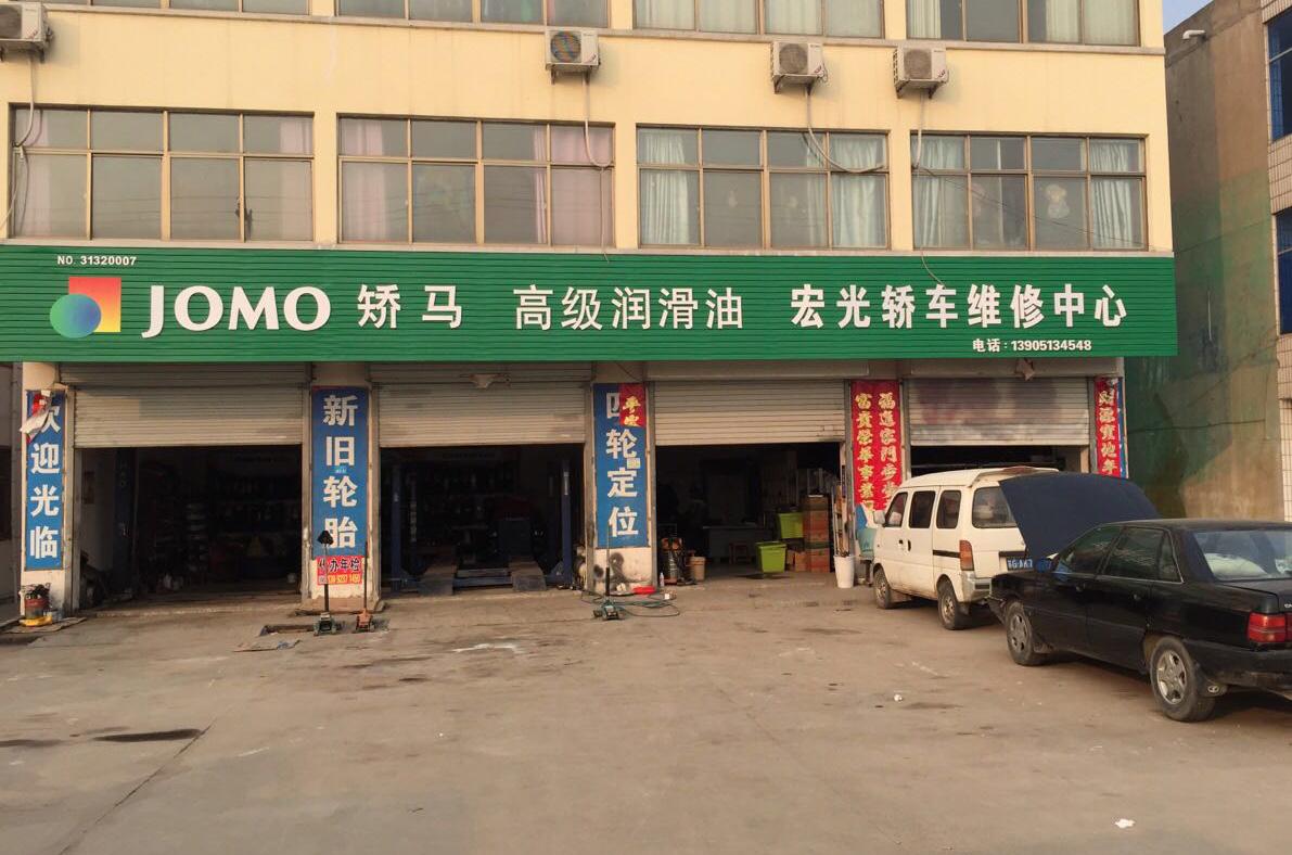 江苏·连云港维修中心